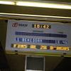 Аликанте, подземная остановка трамвая