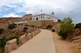 Альбир, маяк в природном парке Сьерра Хелада (Serra Gelada)