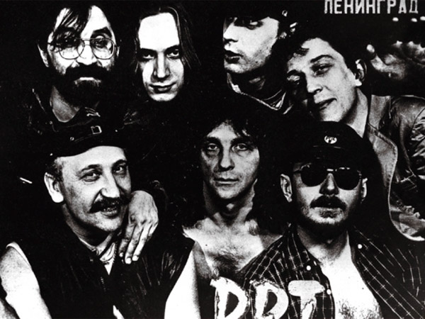 Группа ДДТ