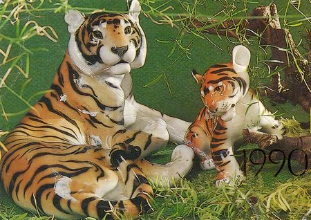 Календарик на 1990 год, тип. «Кр. пр.».
