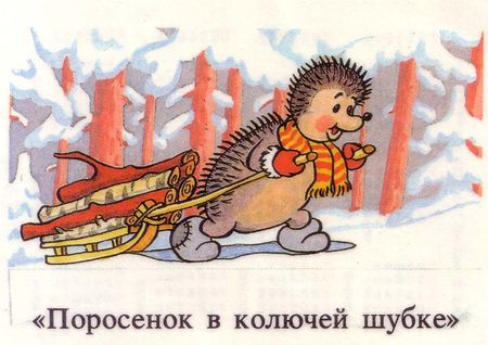 Календарик на 1992 год, тип. «Кр. пр.».