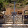 Кальпе, вход в природный парк на скале Ифач