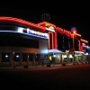 Торгово-развлекательный центр «Калуга 21 век»