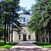Калуга, Троицкий кафедральный собор в Центральном парке