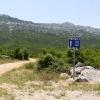 Дорога к пещере Враняча