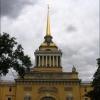 Санкт-Петербург, Адмиралтейство
