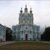 Петербург, собор Смольного (Воскресенского Новодевичьего) монастыря
