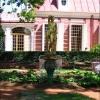 Петергоф - Нижний парк, Монплезирский сад, фонтан-колокол