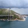 Въезд в Дубровник
