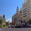 Валенсия, прогулка по городу