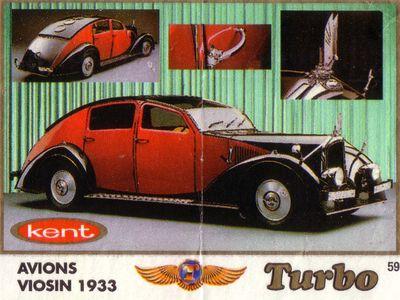 Вкладыш от жевательной резинки Turbo (Турбо).