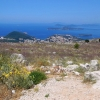Хорватия, Дубровник, на горе Срдж