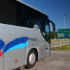Автобус до Загреба