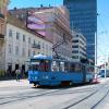 По улицам Загреба