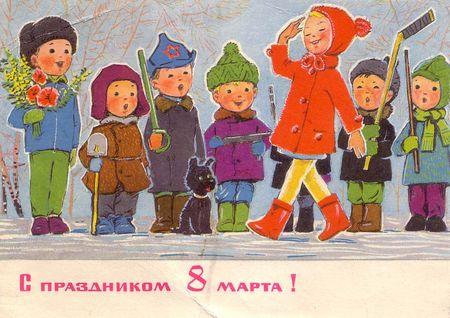 Министерство связи СССР. 28.05.70. С праздником 8 Марта! З. 15046. 10млн. Девочка отдает честь шеренге мальчиков.