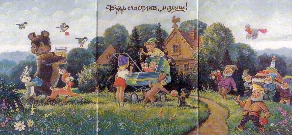 Издательство «Галилея» - перепечатка. Будь счастлив, малыш! В каталоге отсутствует.