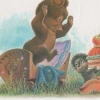 Министерство связи СССР. 04.09.89. С днем рождения! З.104480. 1.8млн. Зверята принесли торт медвежонку. На обороте: мышонок с цветами.