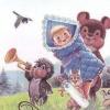 Издательство «Галилея» - перепечатка. Поздравляем! Мишка несет новорожденного ребенка. На обороте: гном, олененок, собака.