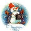 Министерство связи СССР. 1985год. С Новым годом! Снеговик с фотоаппаратом.