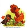 Министерство связи СССР. 13.10.87. Поздравляю! 88767. Медвежонок с лукошком овощей и ёжик с цветком.