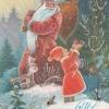 Российская Федерация. 04.12.92. С Новым годом! З.93710. 3.5млн. Дед Мороз с мешком подарков, мальчик Новый год, заяц с трубой, снегири.