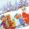Российская Федерация - перепечатка. 11.04.95. С Новым годом! З.130400. 0.1млн. Дед Мороз и Снегурочка на снегоходе везут на буксире детей в санках. На обороте: дети в санках.