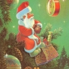 Министерство связи СССР. 14.12.88. С Новым годом! З.101720. 28млн. Гном Дед Мороз на елке сверяет часы.