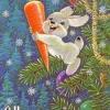 Министерство связи СССР. 04.01.85. С Новым годом! З.85121. 9млн. Зайка обнимает морковку.