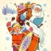 Министерство связи СССР. 23.02.77. С Новым годом! З.77-5554. 16млн. Дед Мороз с подарками и мальчик-барабанщик.