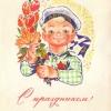 Министерство связи СССР. 01.04.69. Спраздником! Зак.4106. А06933. 6млн. Мальчик в бескозырке с букетом цветов.
