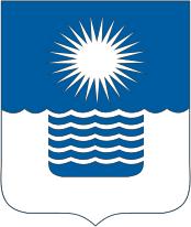 Герб города Геленджик