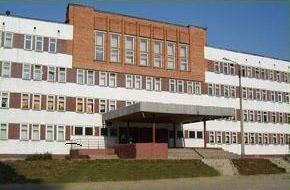 СОШ №7 города Череповец