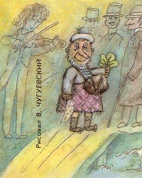Старичок у причала
