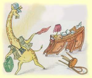 Стол и жираф