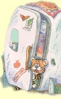 Тигр в холодильнике