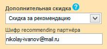 Скидка 5% при бронировании на сайте агентства Adriatic.hr