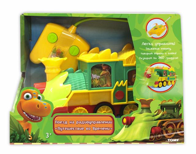 Поезд динозавров с пультом