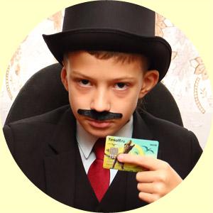 Антон Пуаро со своей первой банковской картой:)