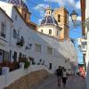 Альтея, прогулка по Старому городу