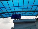 Геленджик, аэропорт, зона вылета