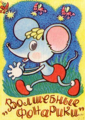 Календарик на 1988 год, тип. «Кр. пр.».