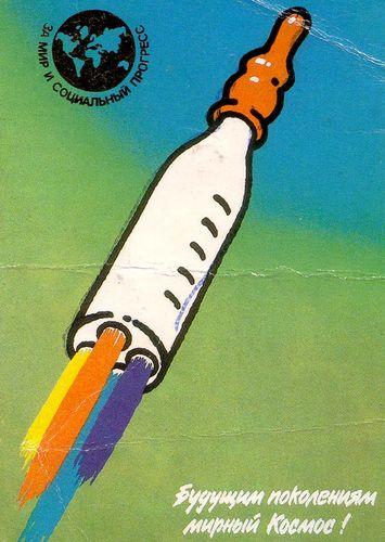 Календарик на 1989 год, изд. «Плакат».