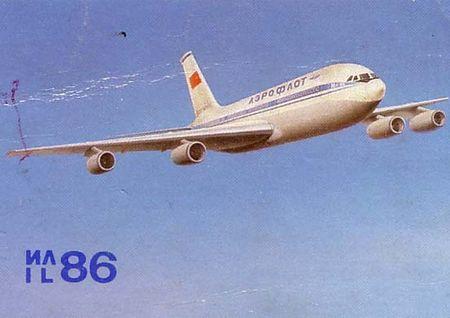 Календарик на 1981 год, изд. не указан.