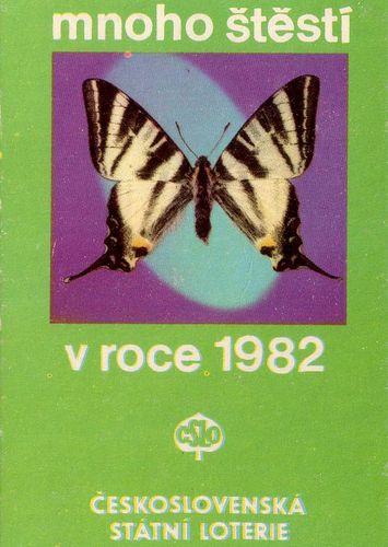 Календарик на 1982 год, изд. не указан.