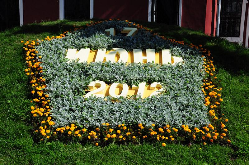 Калуга, цветочный календарь на ул. Кирова