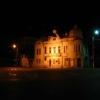 Калуга, городской ЗАГС
