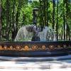 Калуга, фонтан в Центральном парке