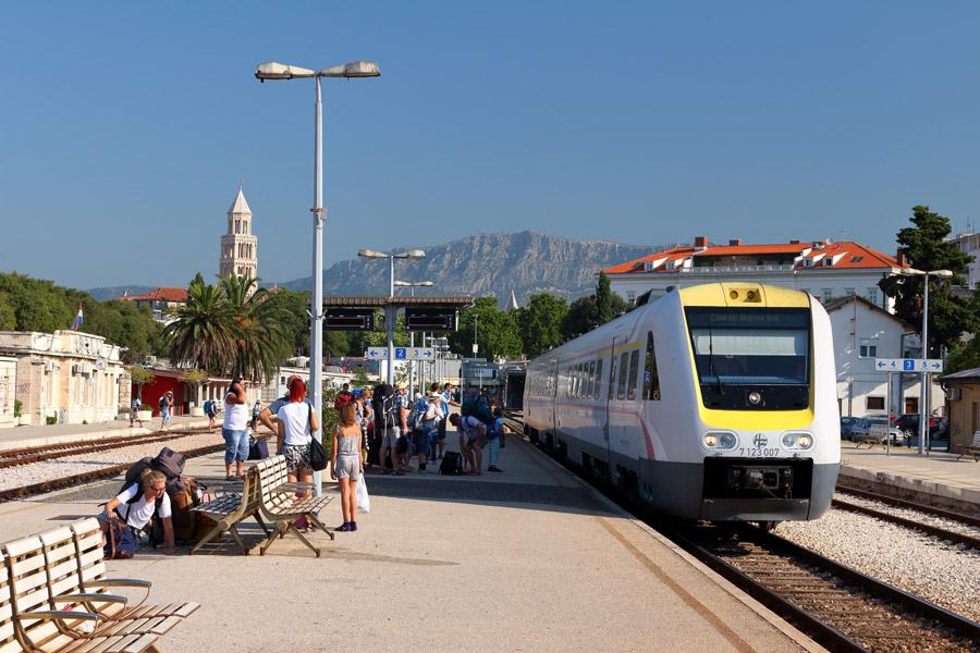 Сплит, железнодорожный вокзал