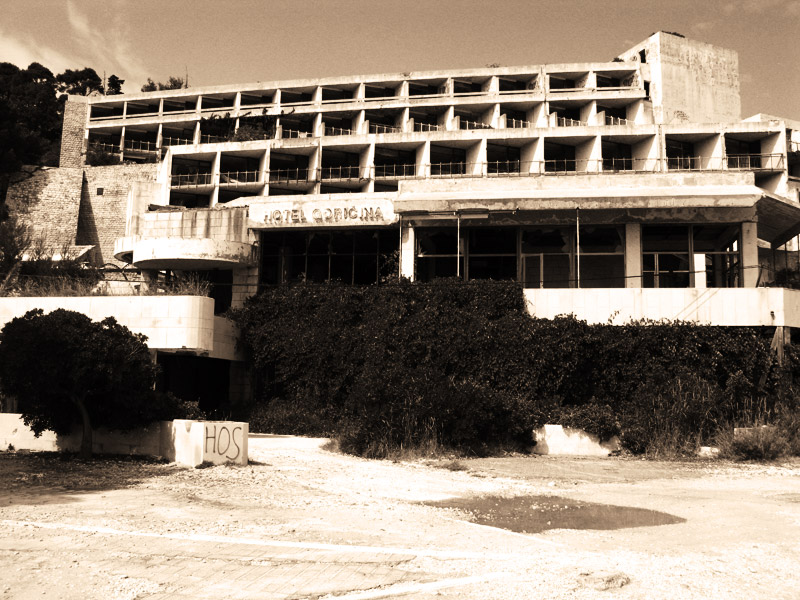 Купари, здание отеля «Горицина»