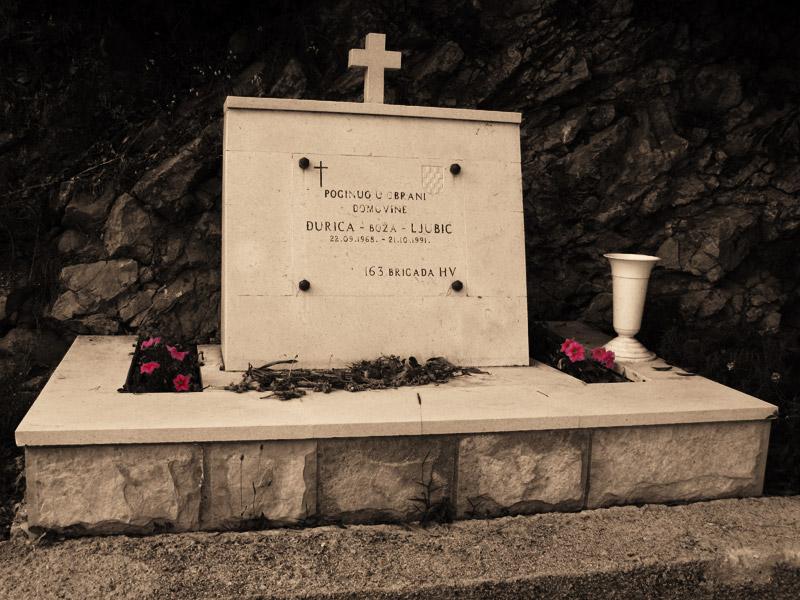 Купари, мемориал.